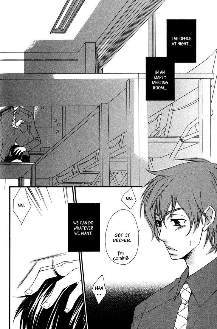 Haru yo Koi (NARAZAKI Neneko) 5 Page 2