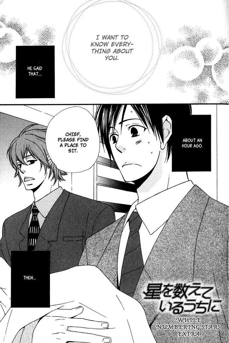 Haru yo Koi (NARAZAKI Neneko) 6 Page 1