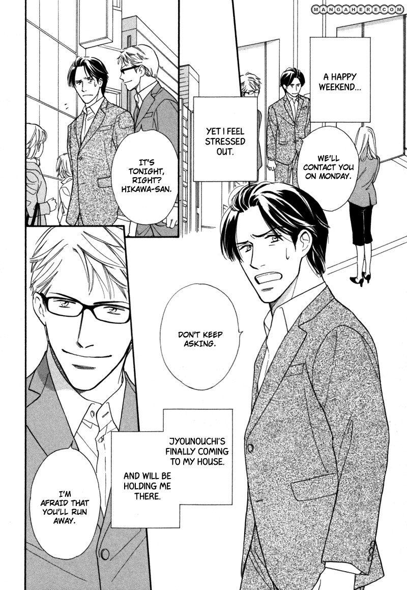 Fuhoni! 4 Page 2