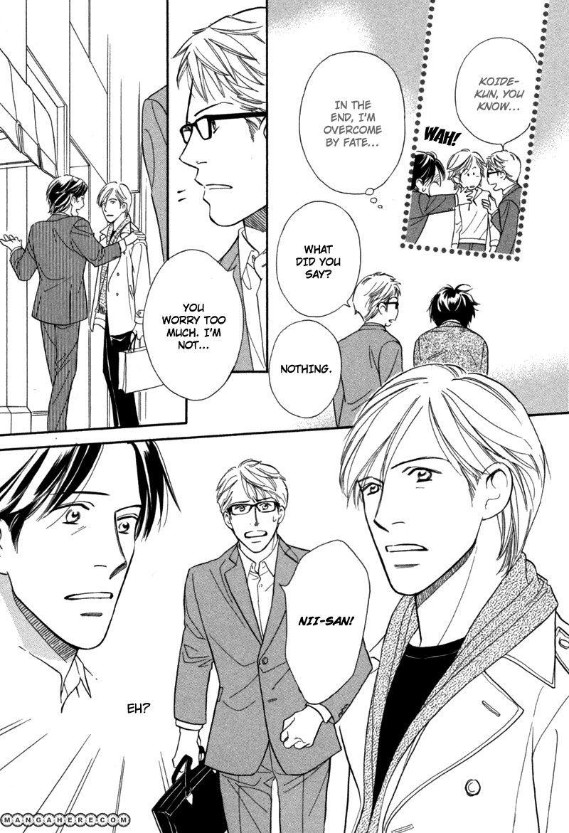 Fuhoni! 4 Page 3