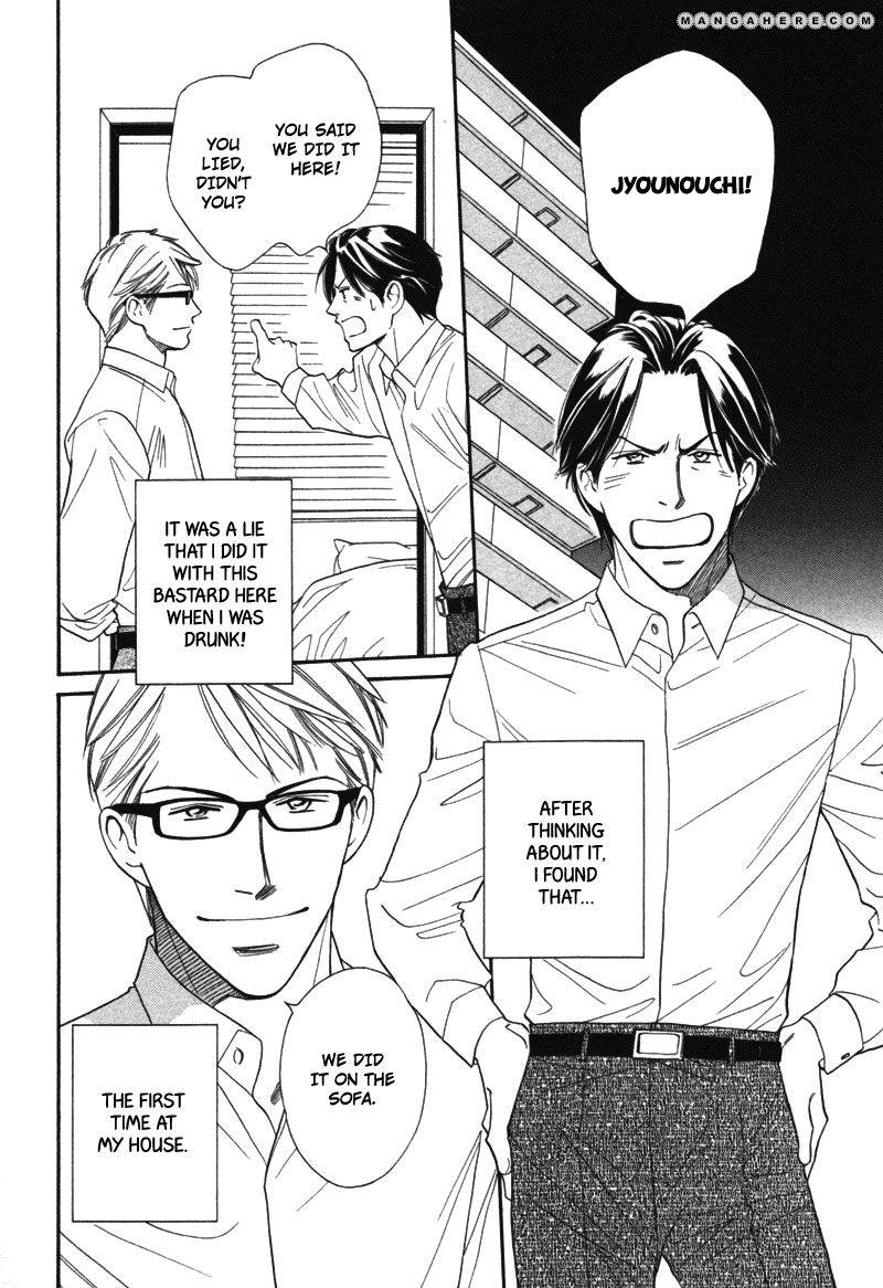 Fuhoni! 5 Page 2