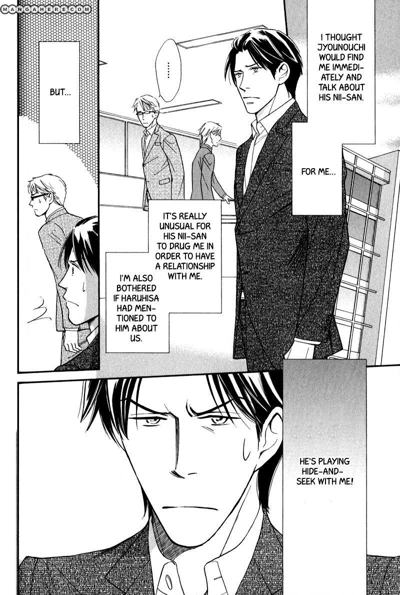 Fuhoni! 7 Page 2