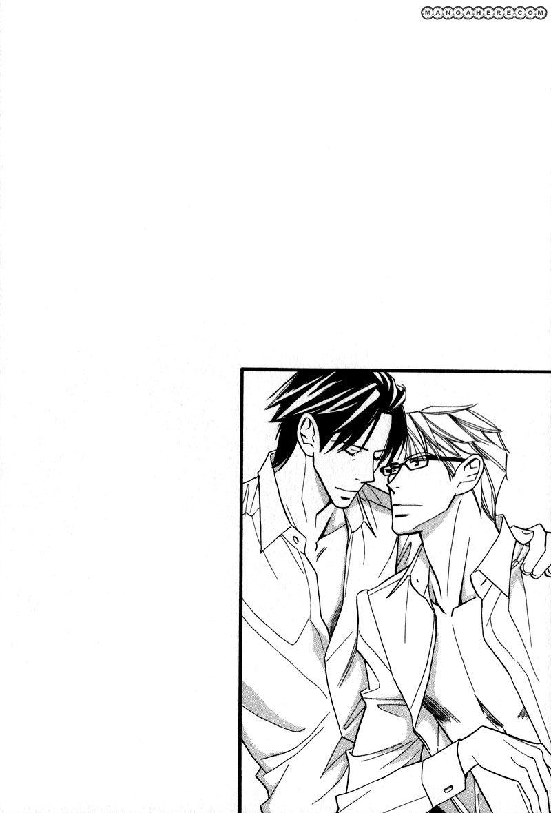 Fuhoni! 8 Page 2