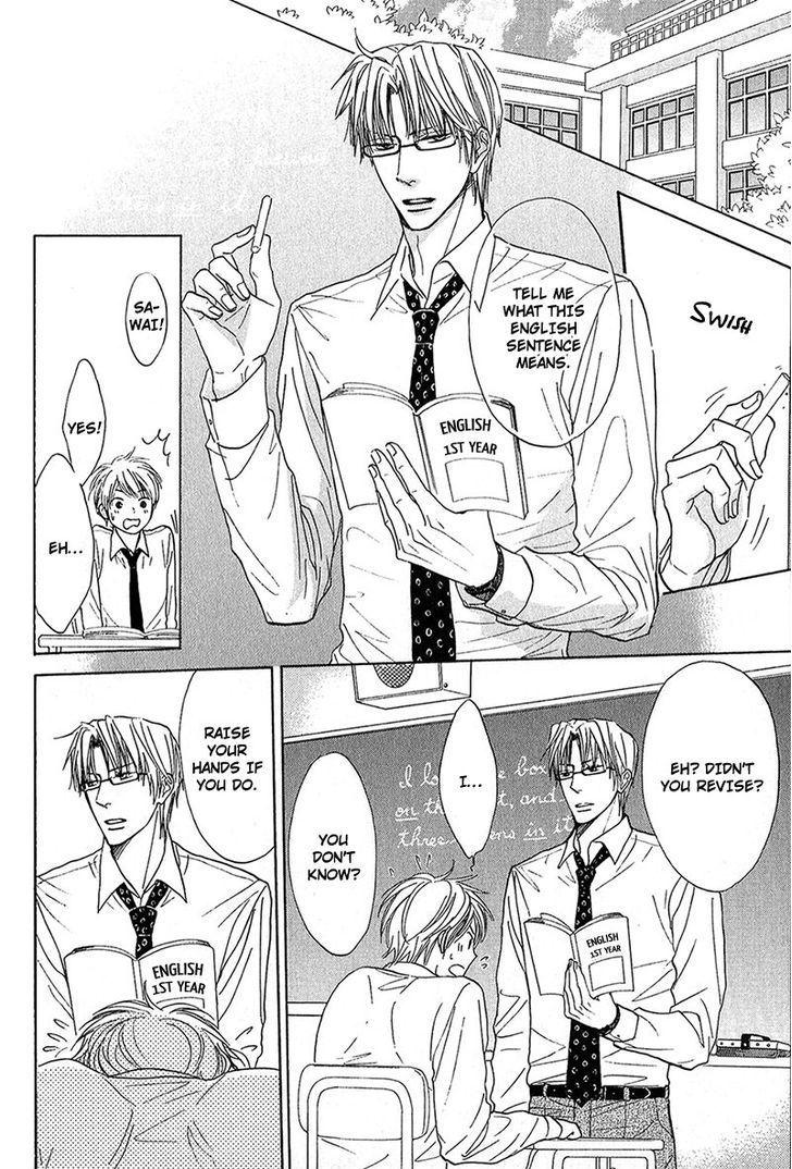Cherry na Teacher 3 Page 2