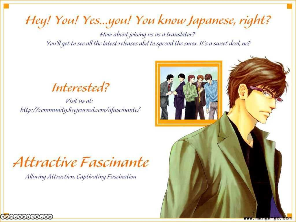 Kimi ni Yori Nishi 1 Page 1