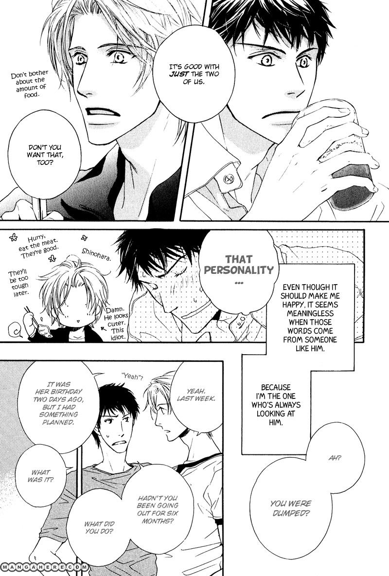 Michizure Policy 3 Page 3
