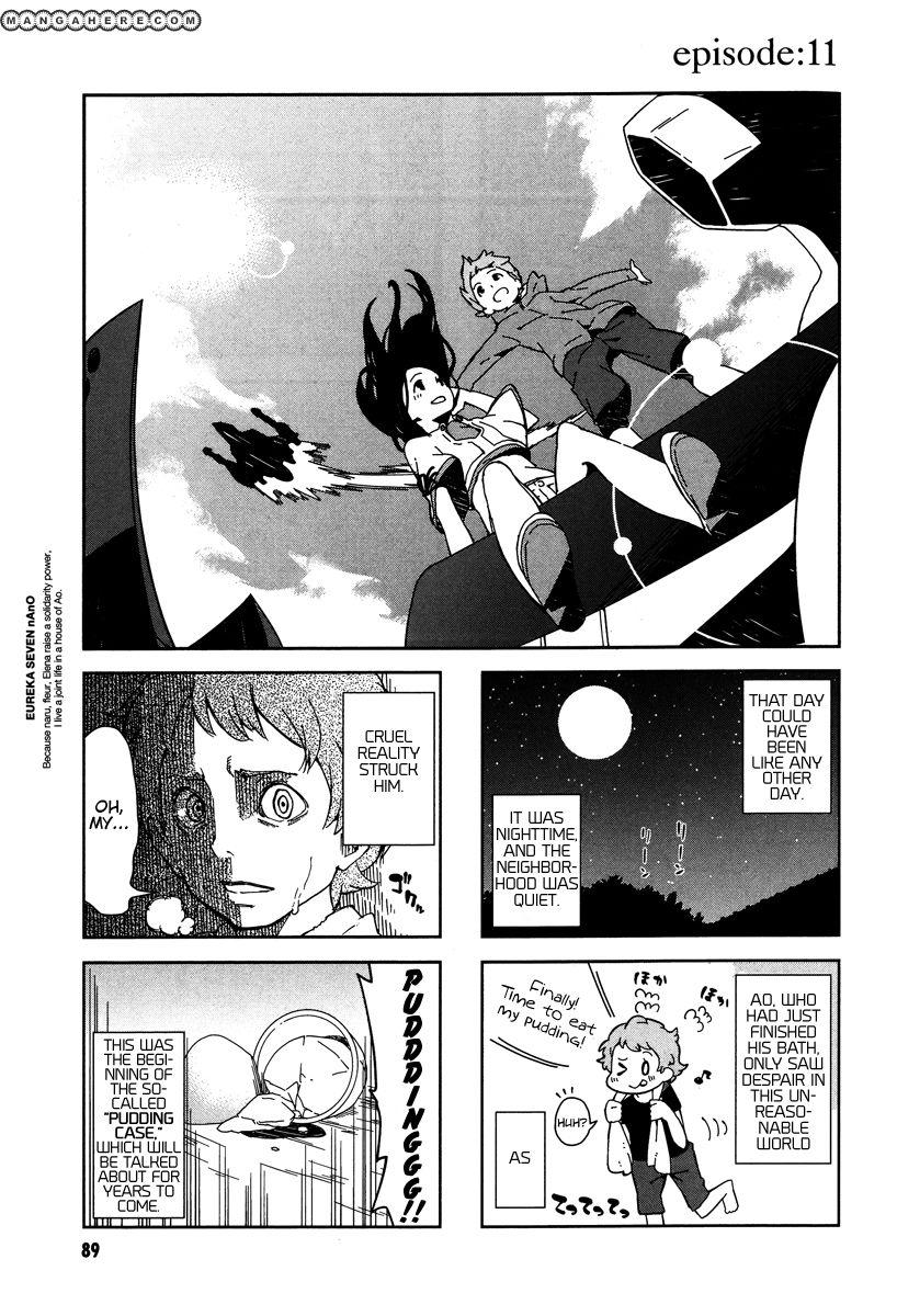 Eureka Seven nAnO 11 Page 1