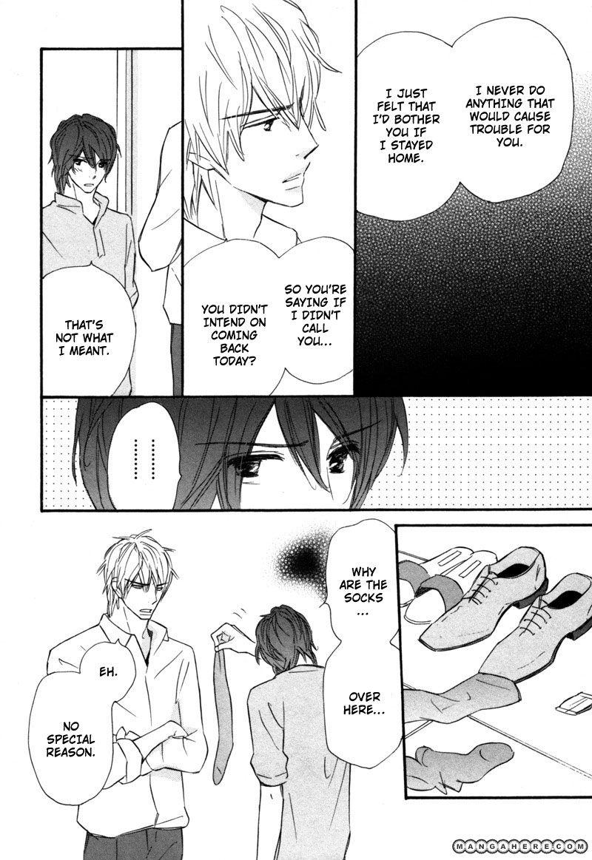 Kono Te de Yokereba 3 Page 2