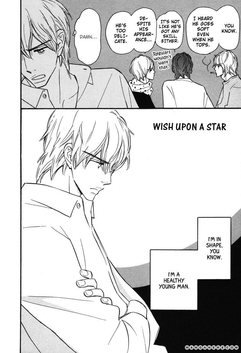 Kono Te de Yokereba 7 Page 2