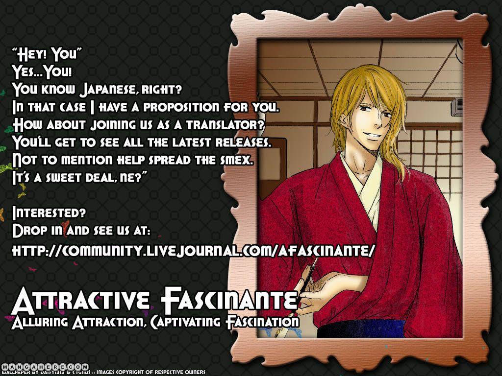 Kodoku no Kane ga Naru 4 Page 2