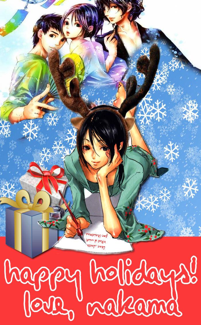 Soshite Tsuzuki ga Aru no Nara 2 Page 2