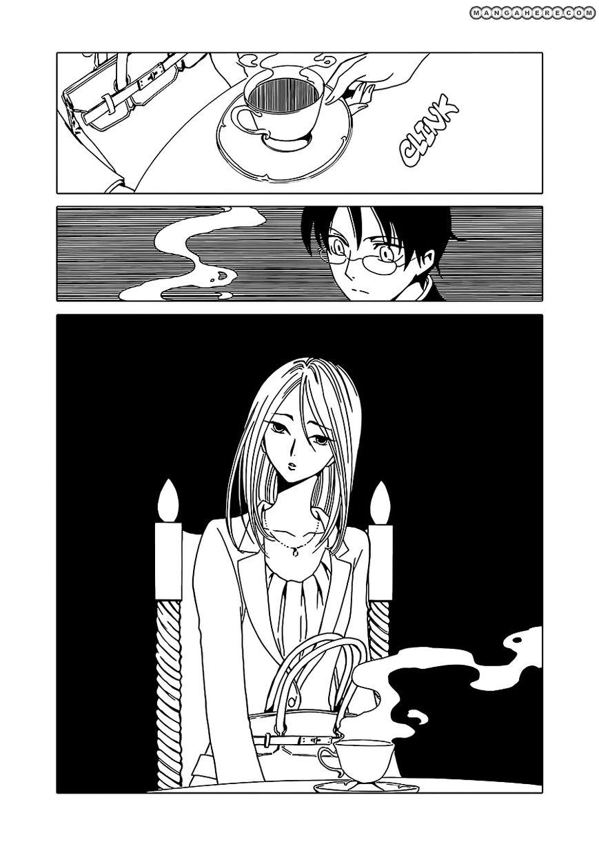 xxxHOLiC Rei 2 Page 2