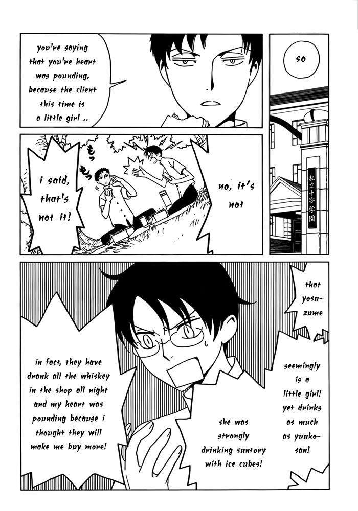 xxxHOLiC Rei 14 Page 2