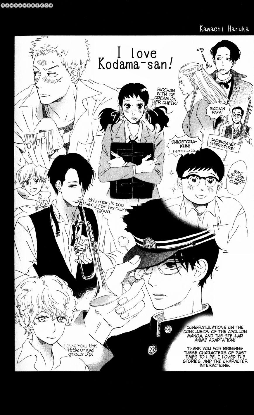 Sakamichi no Apollon - Official Fan Book 1 Page 2