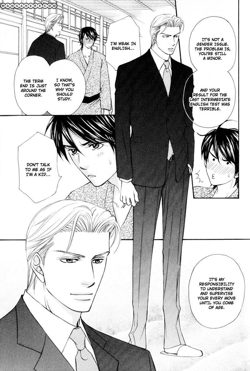 Ouji to Joujin 5 Page 3