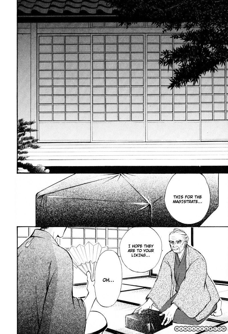 Ouji to Joujin 6 Page 2