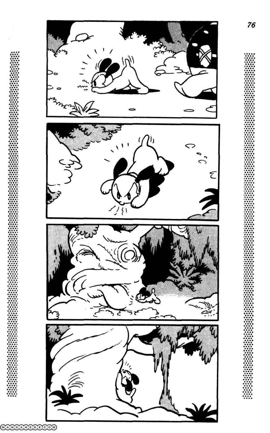 Shin Takarazima 1.2 Page 2