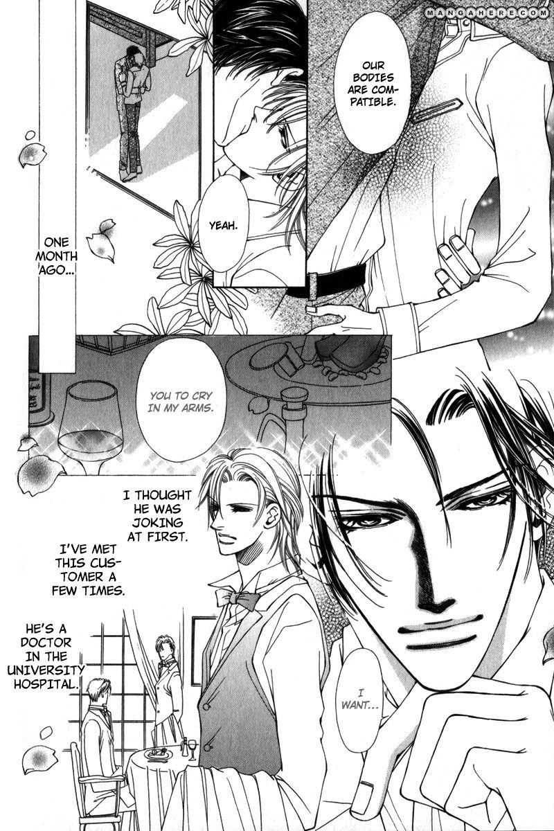 Watashi no Yaban na Geboku 4 Page 2