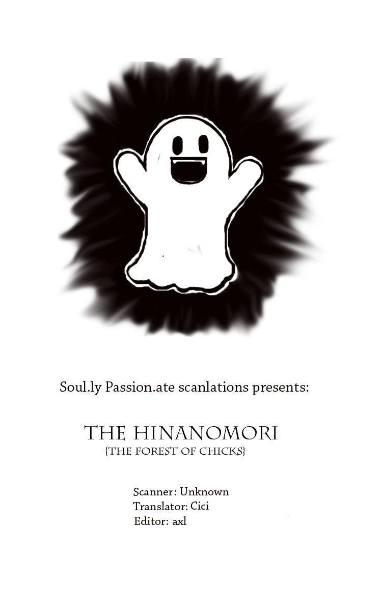 The Hinanomori 1 Page 2