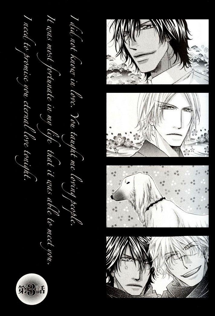 The Hinanomori 3 Page 1