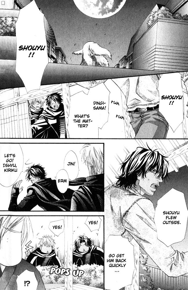 The Hinanomori 3 Page 2