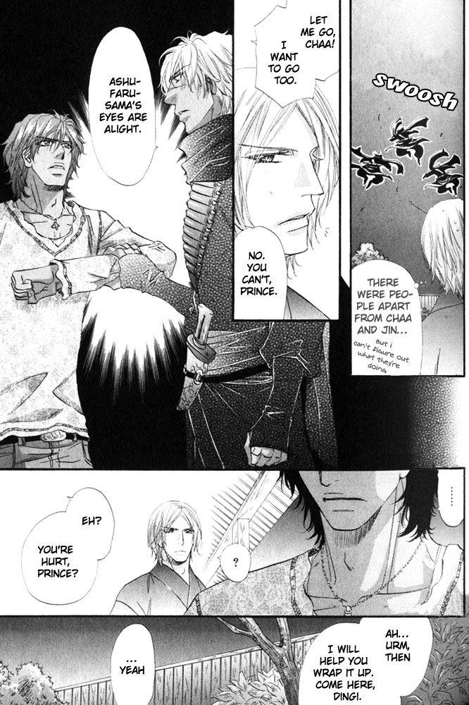 The Hinanomori 3 Page 3