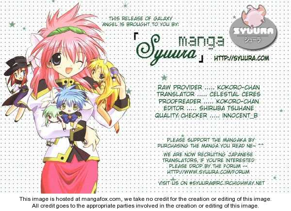 Galaxy Angel 14.5 Page 1