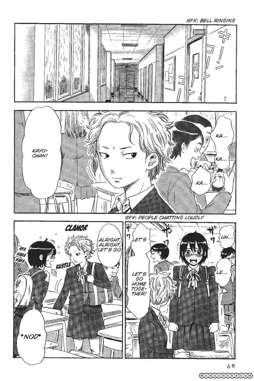 Shino-chan wa Jibun no Namae ga Ienai 4 Page 2