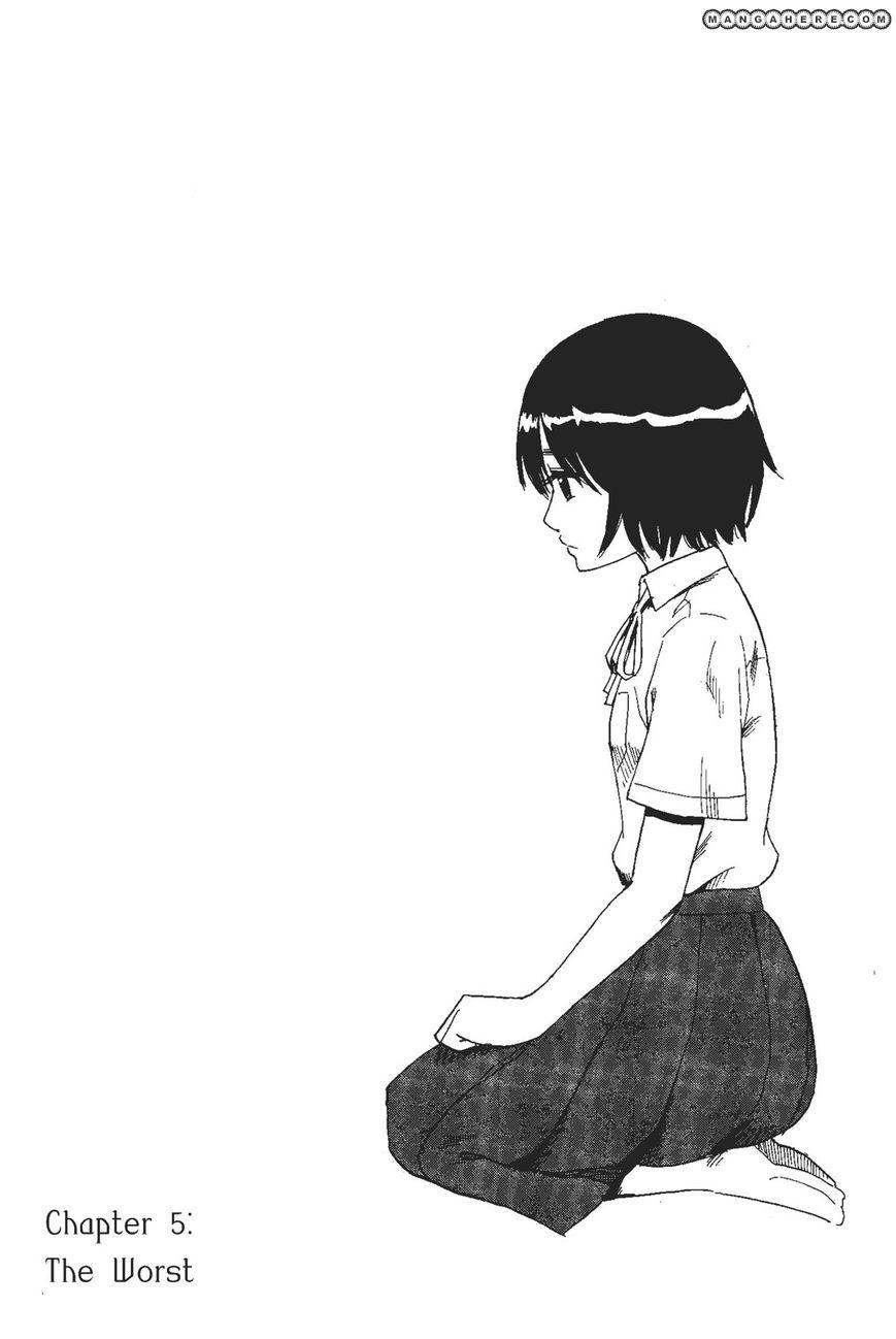 Shino-chan wa Jibun no Namae ga Ienai 5 Page 1
