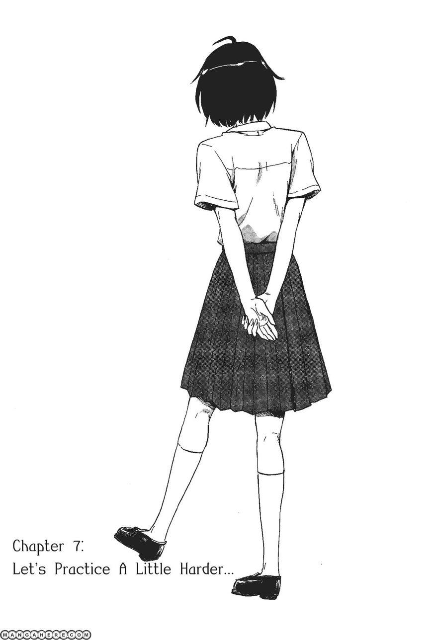 Shino-chan wa Jibun no Namae ga Ienai 7 Page 1