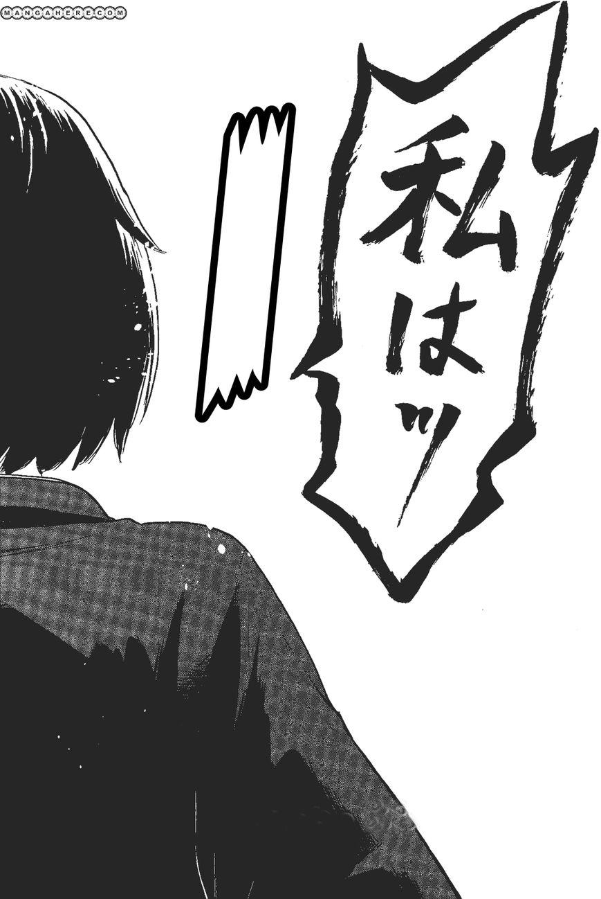 Shino-chan wa Jibun no Namae ga Ienai 11 Page 2