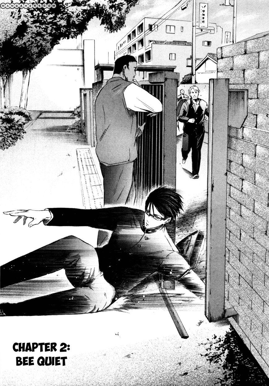 Sakamoto desu ga? 2 Page 1