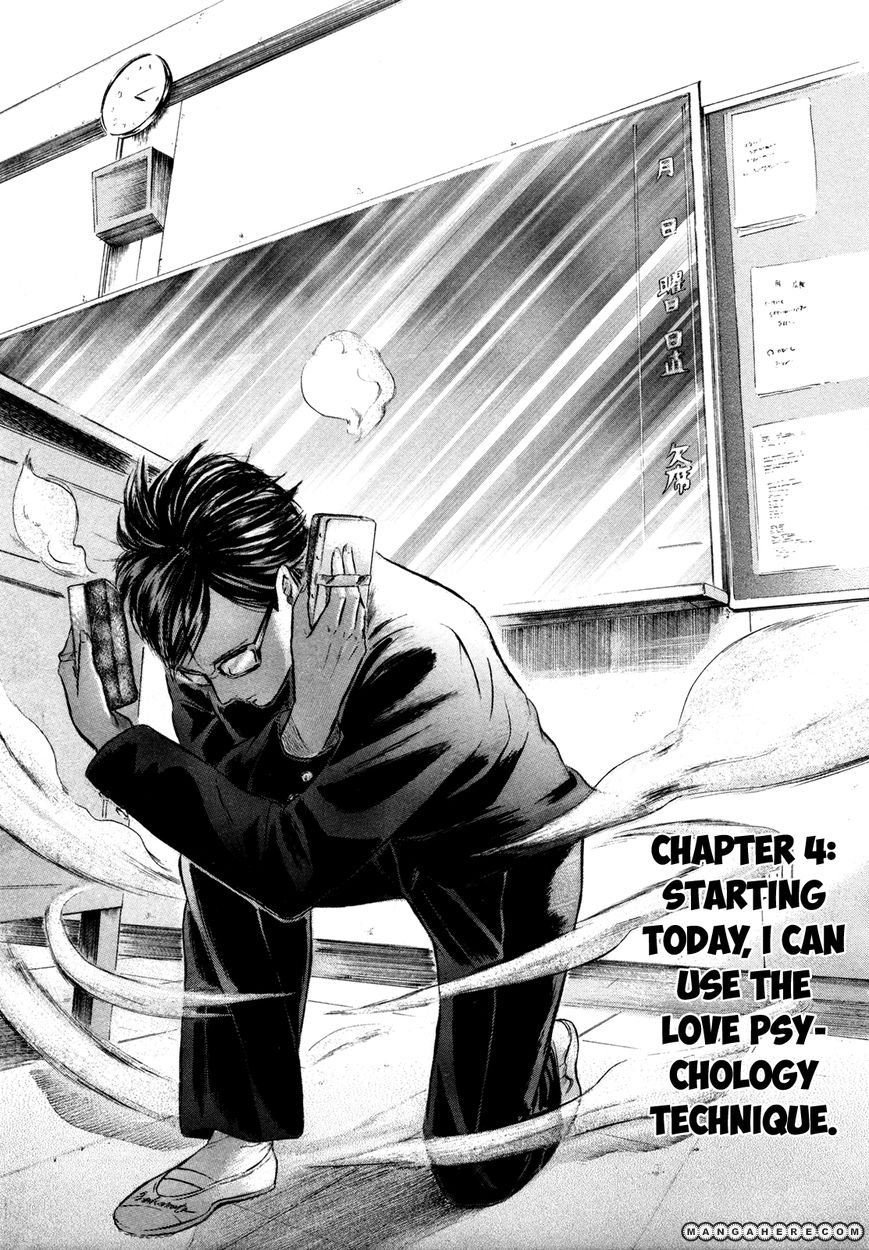 Sakamoto desu ga? 4 Page 1