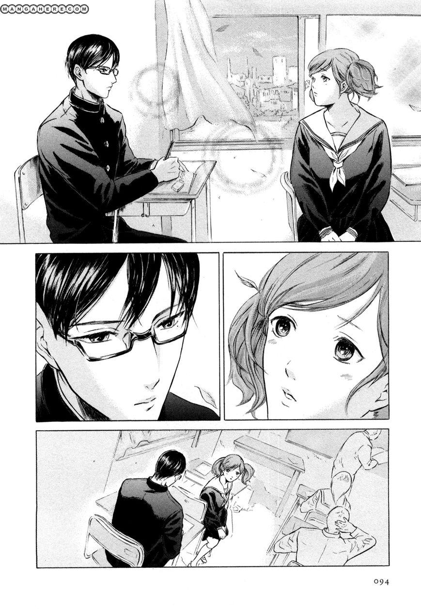 Sakamoto desu ga? 4 Page 2