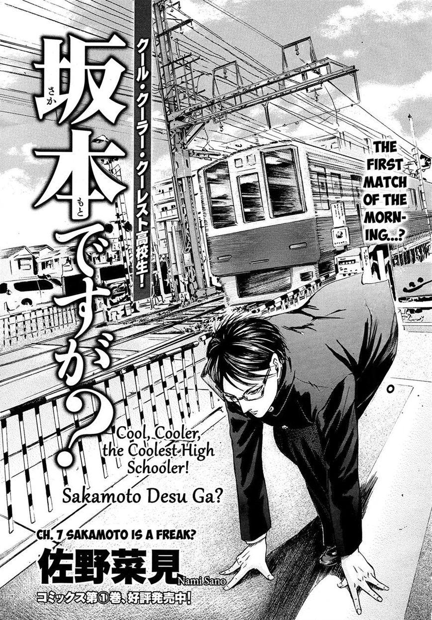Sakamoto desu ga? 7 Page 1