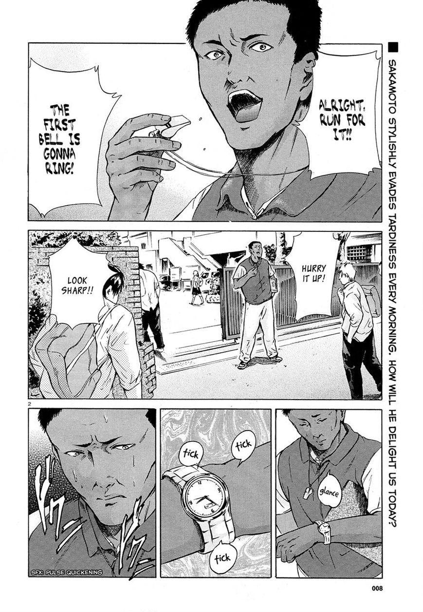 Sakamoto desu ga? 7 Page 2