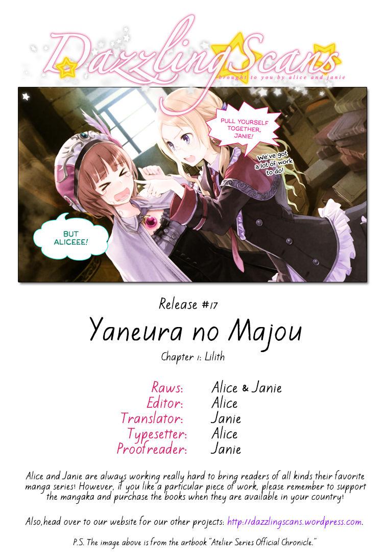 Yaneura no Majo 1 Page 1