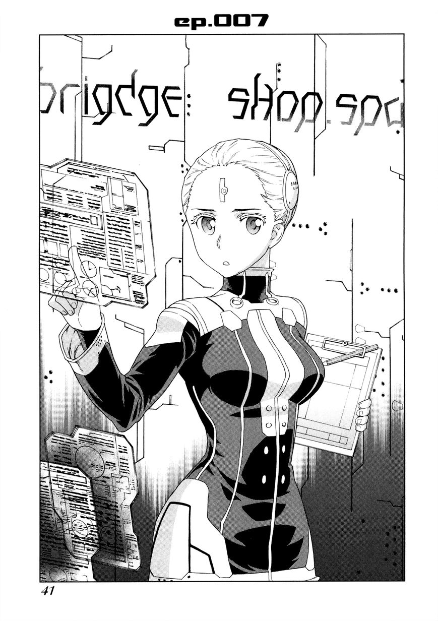 Kono Jinruiiki no Zelphy 7 Page 2