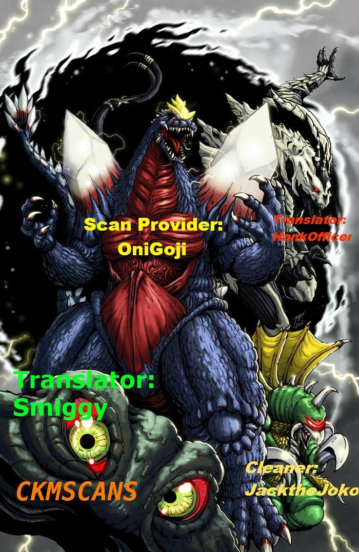 Godzilla vs. Space Godzilla 1 Page 2