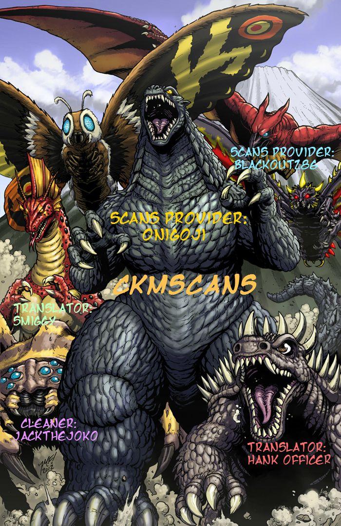 Godzilla vs. Space Godzilla 3 Page 1