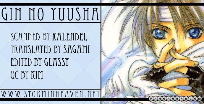 Gin no Yuusha 12 Page 1
