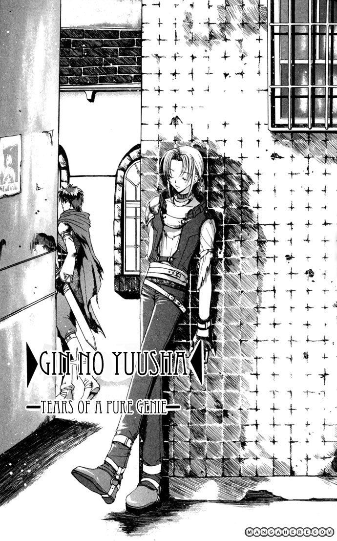 Gin no Yuusha 18 Page 2
