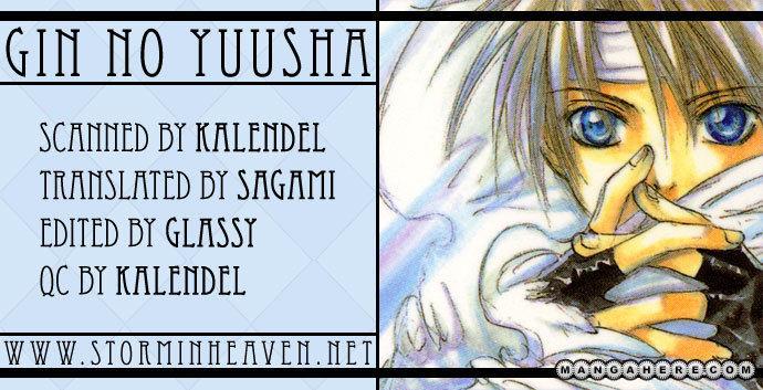 Gin no Yuusha 21 Page 1