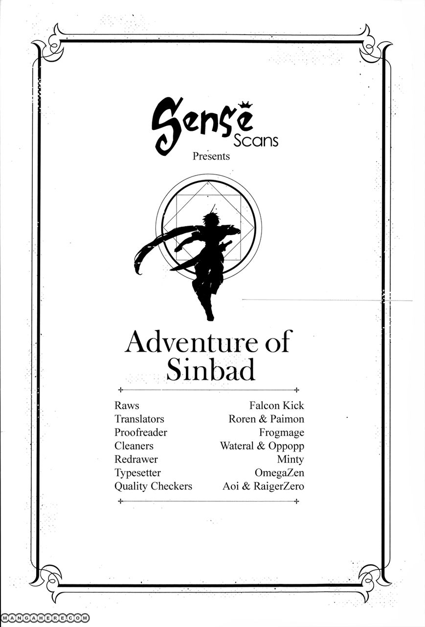 Adventure of Sinbad ~Prototype~ 0 Page 2