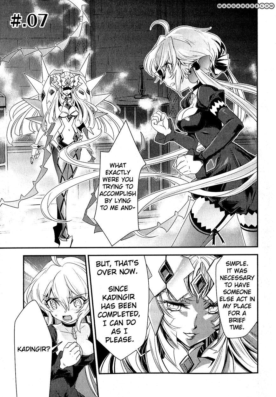 Senki Zesshou Symphogear 7 Page 1