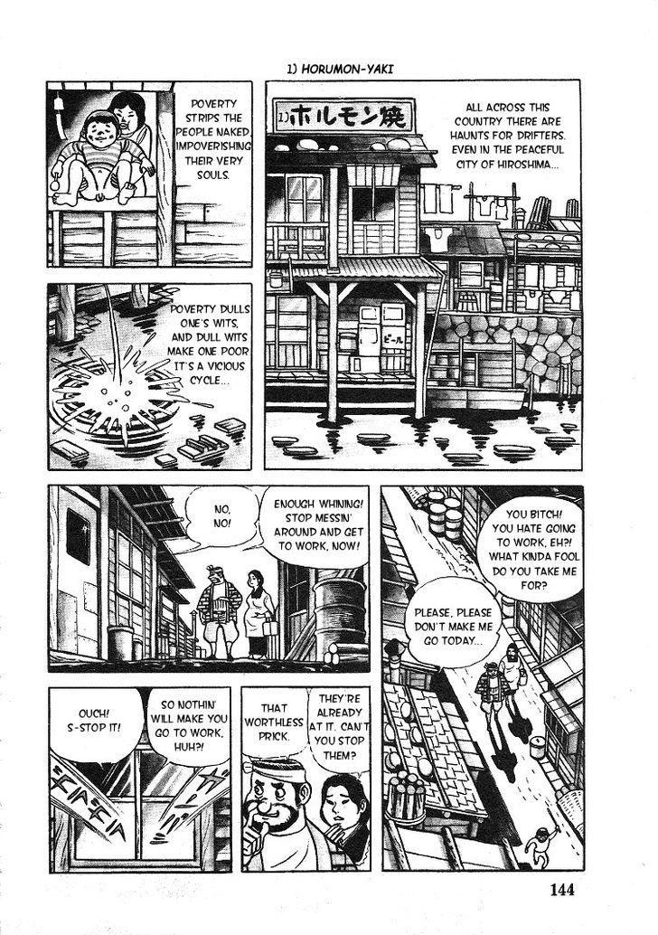 Kuroi Ame ni Utarete 6 Page 1