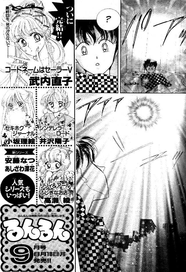 PQ Angels 1.2 Page 2