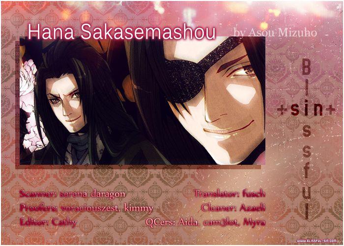 Hana Sakasemashou 1 Page 2