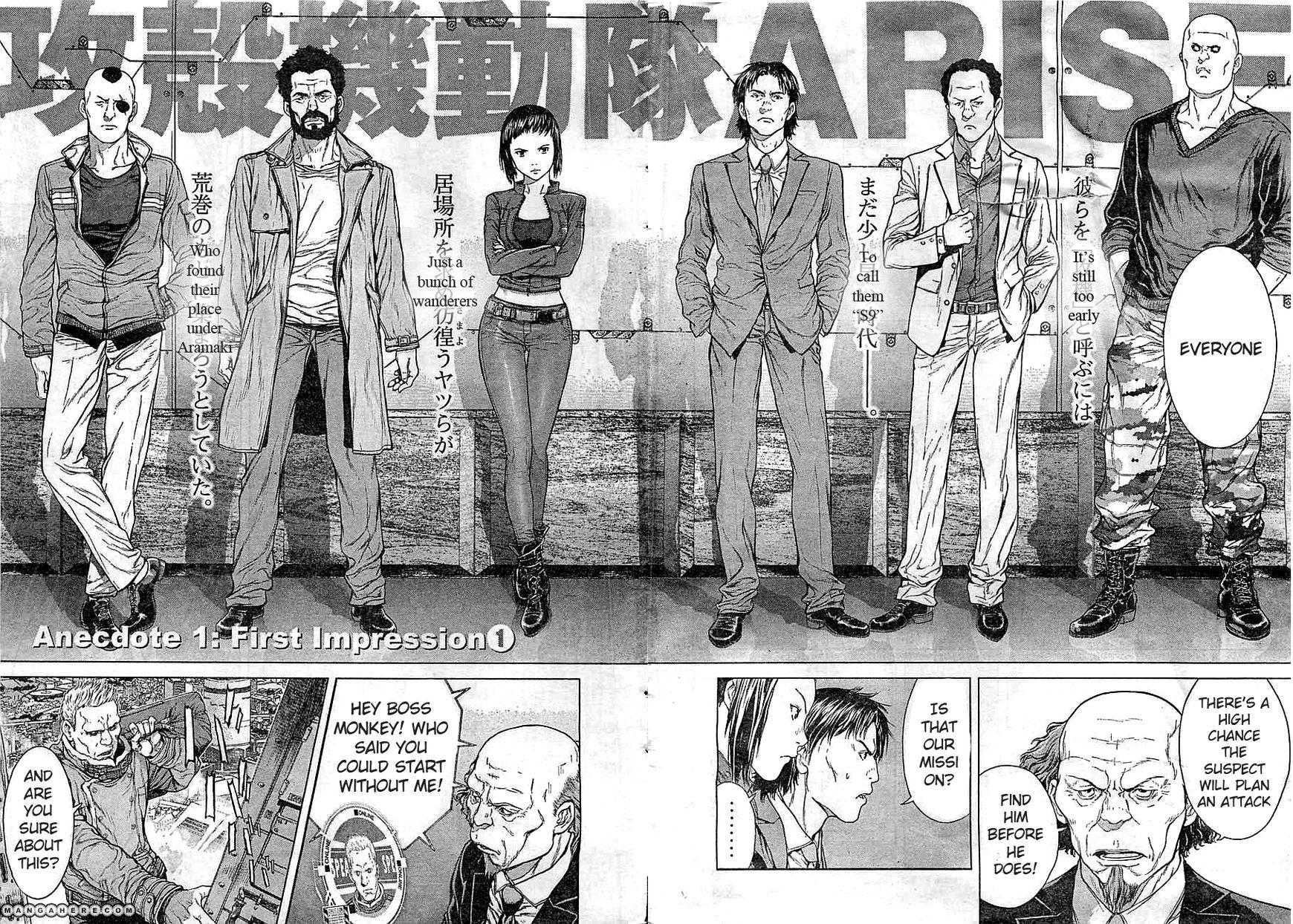 Koukaku Kidoutai Arise - Nemuranai Me no Otoko Sleepless Eye 1 Page 3