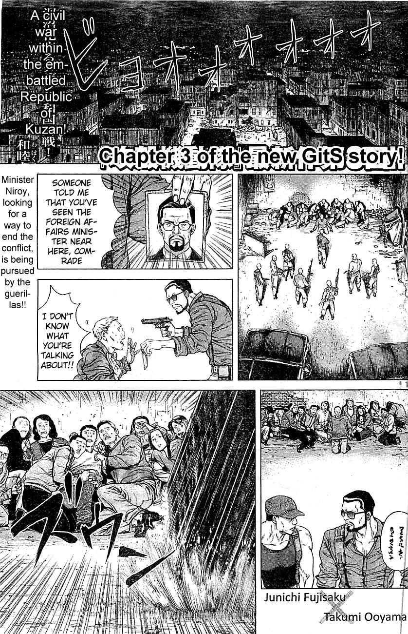 Koukaku Kidoutai Arise - Nemuranai Me no Otoko Sleepless Eye 3 Page 1
